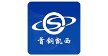 霸州市沅利金属制品有限公司合作伙伴